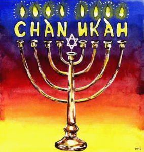 Chanukah evening event